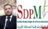 """مستشار جماعي بالفنيدق يعتدي على صحفي ويصف مناهضي """"أمانديس"""" بالكلاب"""