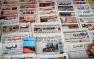 تراجع مبيعات الصحف اليومية بحوالي 19%_أرشيف_