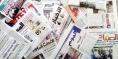 Discours de haine dans des journaux marocains