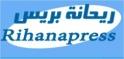 الاعتداء على مدير موقع ريحانة الإلكتروني