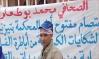 الحكم على الصحافي محمد بوطعام بالحبس ثلاثة أشهر موقوفة التنفيذ
