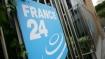 """وزارة الاتصال تمنع """"فرانس 24"""" من مواكبة أحداث الريف"""