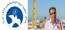 بيان منظمة حاتم حول محاكمة المهداوي