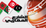 صحيفة تونسية تتهم السلطات بحجب موقعها الإلكتروني