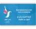 شبكة ريمدي تلتقي بالوزير و تقدم مذكرة الحق في المعلومات