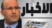 نقابة الصحافيين المغاربة تتضامن مع الصحفي رشيد نيني