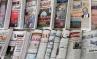 تراجع مهول لمبيعات الصحف الورقية بالمغرب