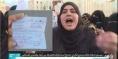 إدانة الناشطة في حراك الريف بشرى اليحياوي بشهرين سجنا نافذا