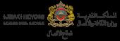 وزارة الثقافة و إدارة المكتبة الوطنية تتحدى حكم قضائي