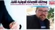 """الإعتداء على """"رشيد أركمان"""" مدير اسبوعية """"الواجهة"""" بمراكش"""