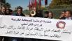 صحافيو وحقوقيو مراكش يحتجون ضد اقتحام عون سلطة للإذاعة الجهوية