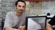 """""""هيومن رايتس ووتش"""" تطالب المغرب بإطلاق سراح المدوّن سفيان النكاد"""
