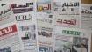 الحكومة تصادق على مرسوم دعم الصحافة والنشر