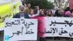 حجز ملف الصحافيين الأربعة إلى المداولة.. والنطق بالحكم يوم 20 مارس