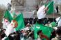 الجزائر ترحل مراسل رويترز