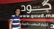 الصحافي عمر مزين يمثل أمام المحكمة الابتدائية بفاس