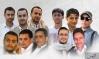 """اليمن اليوم- """"مراسلون بلا حدود"""" تُعلن اختفاء ما لا يقل عن 20 صحافيًا بشكل قسري في اليمن منذ 2015"""