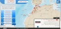 دورة تكوينية حول  رصد  انتهاكات حريات الإعلام بالمغرب