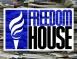 """تقرير """"فريدوم هاوس"""" الدولي: الحرية ضعيفة على الأنترنيت في المغرب"""